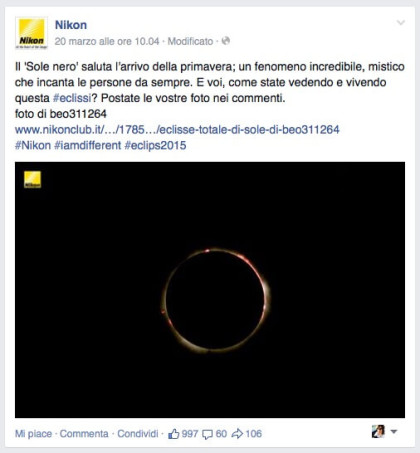 instant-marketing-eclissi-20-marzo-nikon